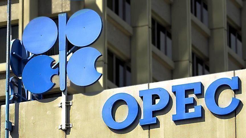 """Baghdad hosts """"OPEC"""" meeting"""