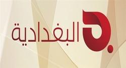 قوة امنية تقتحم مقر قناة فضائية في بغداد وتحتجز موظفين