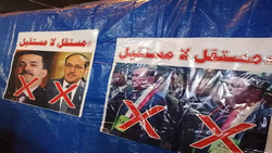 محتجون يردون على ترشيح السوداني بالأغاني والمسيرات: أخبروا سليماني.. الشعب هو من يقرر