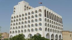 """العراق يدين تفجير القاهرة ويبدي استعداده لـ""""تقديم العون"""""""