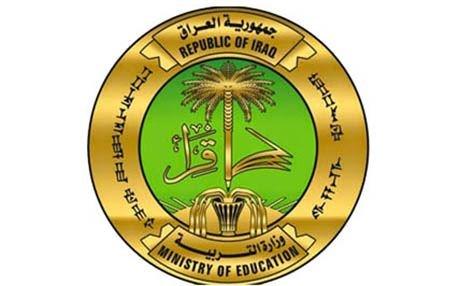 """التربية العراقية تنفي """"كتابا مزورا"""" يخص التعيينات"""