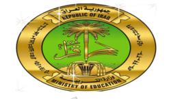 عبد المهدي يحدد موعد تقديم مرشح وزارة التربية