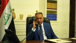 تحالف يفصح عن تسلم الكاظمي قائمة باسماء مرشحين لـ5 وزارات شاغرة