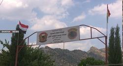 انفجار يستهدف قوات حرس الحدود العراقية شمال دهوك
