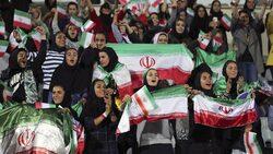 واخيرا.. ايران تفك الحظر عن نساء الملاعب
