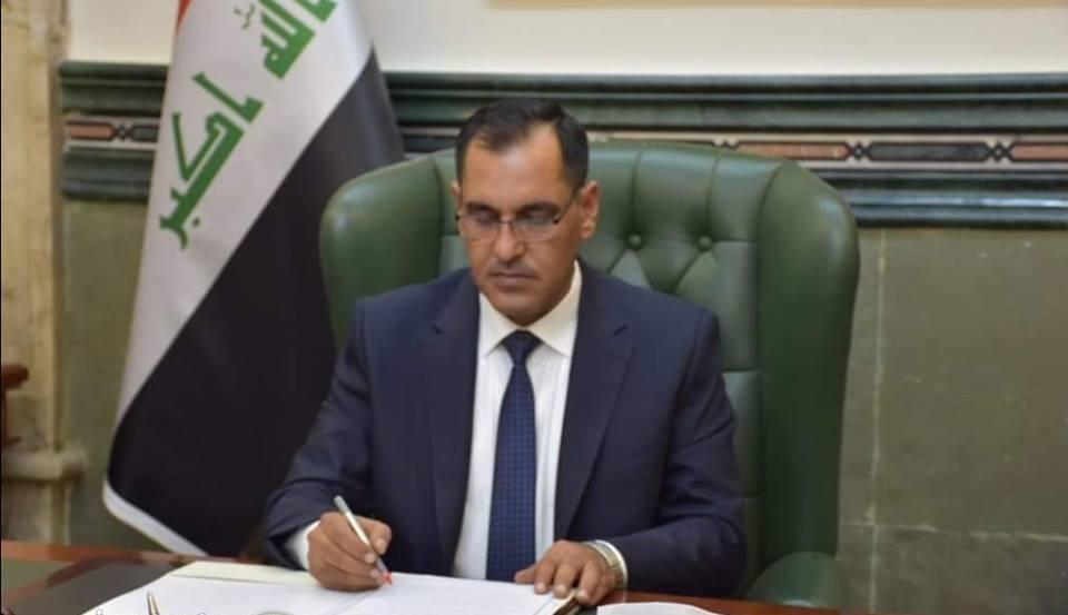 برلماني يكشف عن استقالة وزير الصناعة من منصبه والوزارة تصدر توضيحا
