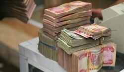 اطلاق سلف لموظفي العراق تصل ل25 مليون دينار