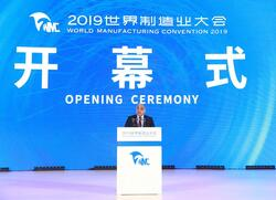 انطلاق أعمال مؤتمر التصنيع العالمي في خيفي الصينية بحضور عبدالمهدي