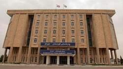 برلمان اقليم كوردستان يعلق اعماله  لمدة اسبوعين بعد تسجيل اصابات بكورونا