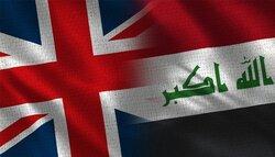 فتح تحقيق بمقتل عريف بالقوات البريطانية في العراق