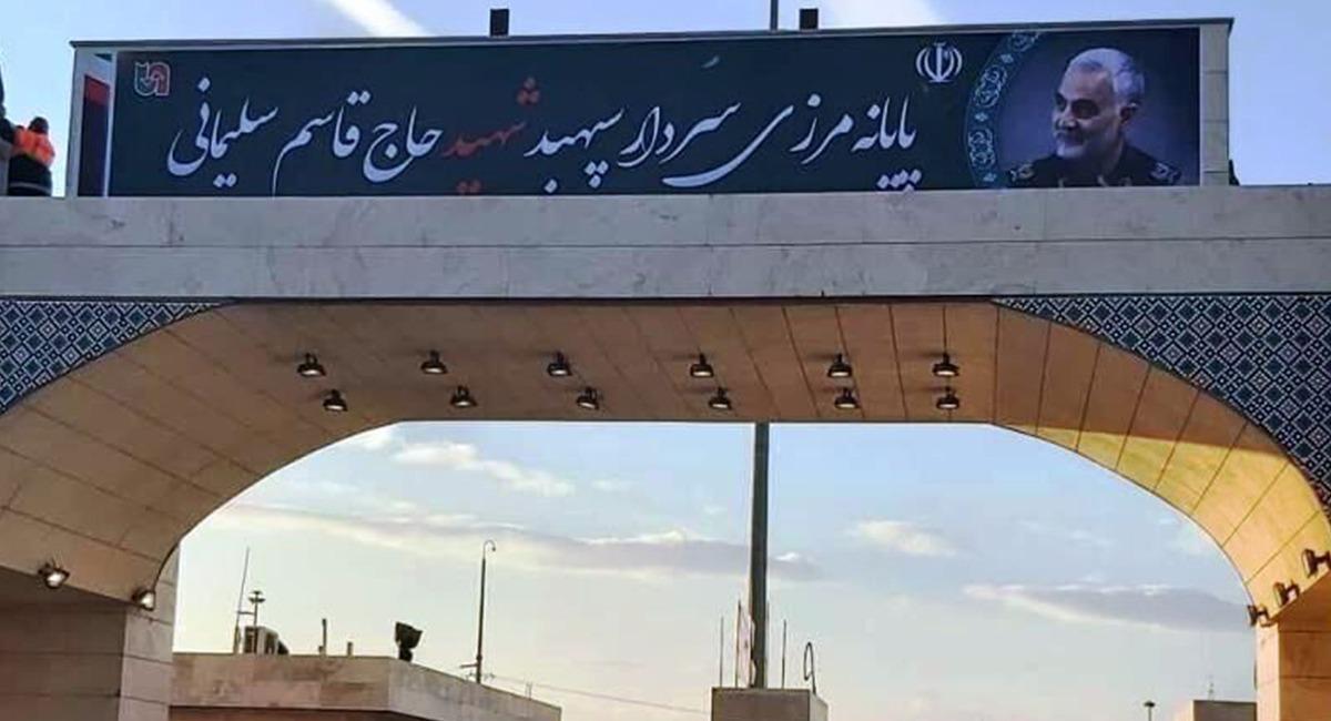 إيران تعلن اعادة فتح منفذ حدودي مع العراق
