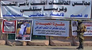 مسؤول ببغداد يكشف حقيقة عودة مجالس المحافظات الى العمل