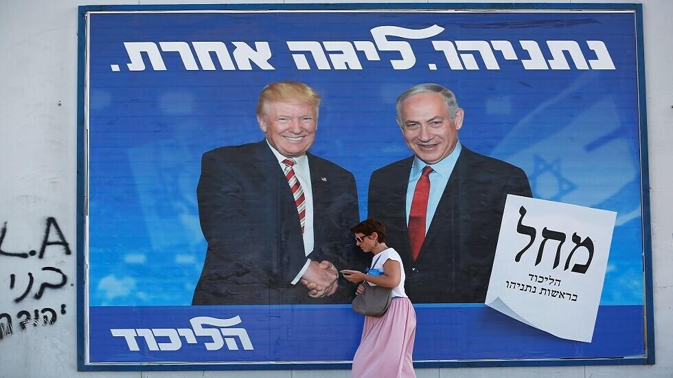 ههڵوژاردنهيل كنيست ئسرائيلى دهسوهپيكرد