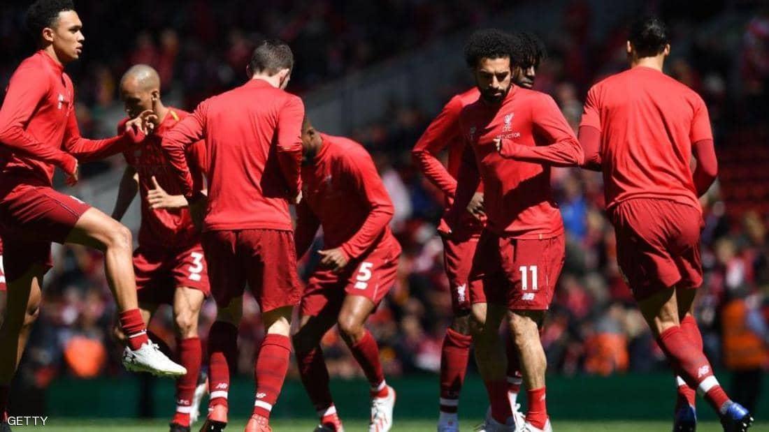 ليفربول يجد نفسه في ورطة  قبل نهائي أبطال أوروبا