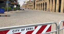 تسجيل خمس إصابات بالسلالة الجديدة لفيروس كورونا في أربيل