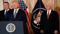 ترامب يكشف عن مصير بينس وبومبيو معه