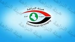 صدور 70 أمر قبض واستقدام بحق مسؤولين عراقيين كبار