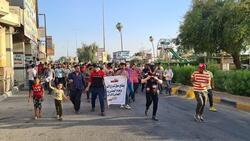 تظاهرة جنوب العراق ضد اجراءات خلية الازمة