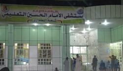 هروب مشتبه بإصابته بكورونا من مستشفى جنوبي العراق
