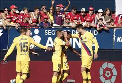 الكشف عن هوية لاعب برشلونة المصاب بكورونا