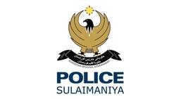 قتل شخص بهجوم مسلح داخل سوق في محافظة السليمانية