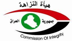 28 أمر اعتقال لضباط عراقيين تغاضوا عن دوام منتسبين مقابل أموال