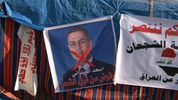 """برلماني يهدد محافظ البصرة بـ""""ثورة"""" حال لم يحقق هذا الطلب"""