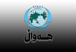 تركيا تعيد اكثر من 50 مهاجرا الى اقليم كوردستان