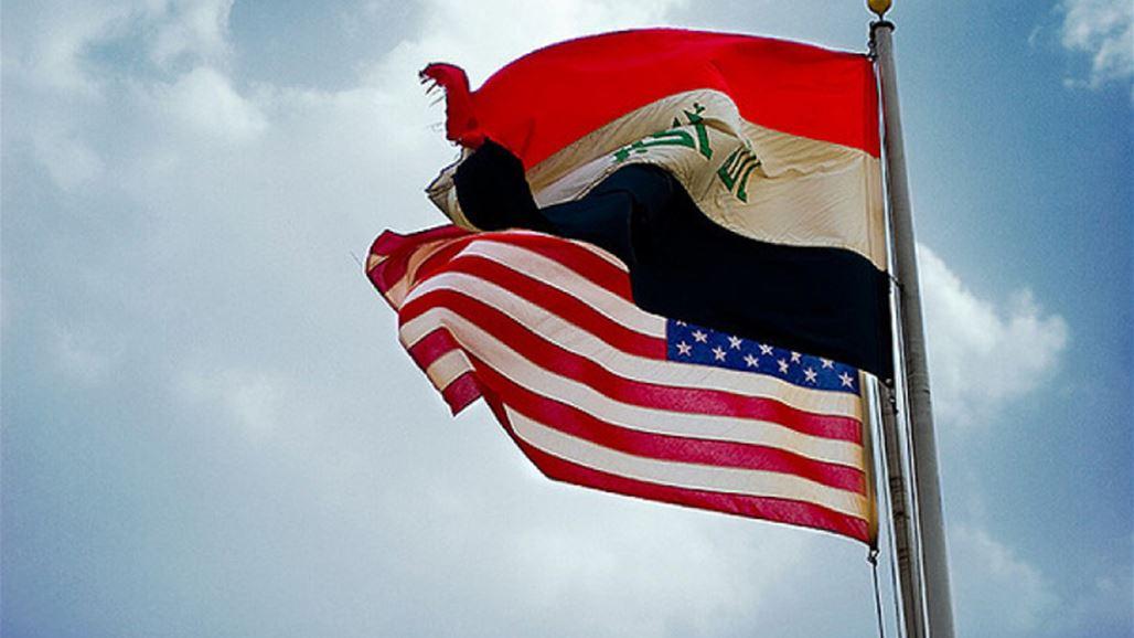 حزب يتوقع عقوبات امريكية تطال العراق بسبب تصريحات وزير