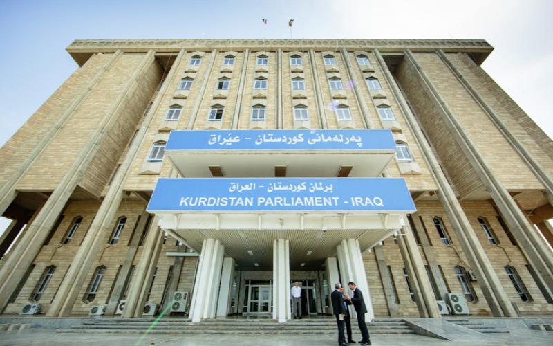 برلمان اقليم كوردستان يعقد جلسة الاربعاء