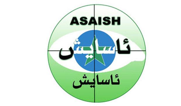 صورة .. الاسايش تصادر 21 طنا من البيض قبل ادخالها من ايران الى اقليم كوردستان