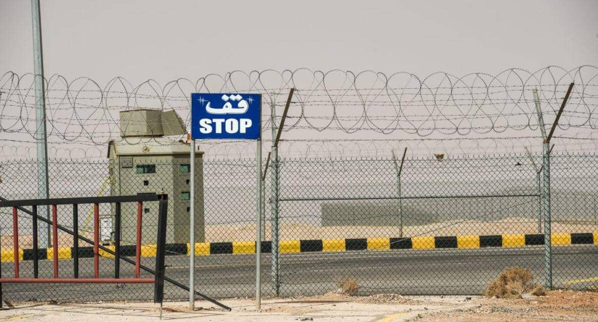 """العراق والسعودية يتفقان على موعد قريب لتدشين معبر """"عرعر"""""""